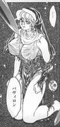 Holy Mother 4 - Ikei Seibo