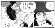 Okami - Yuka's Mother 09