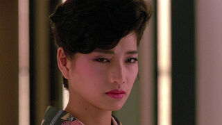 The Japanese Fighter in My Lucky Stars (played by Michiko Nishikawa) 55