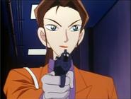 Ryoko gun