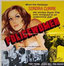 Policewomen poster usa edit
