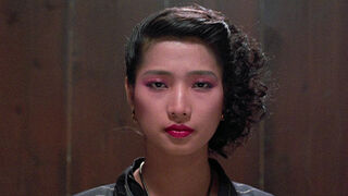 The Japanese Fighter in My Lucky Stars (played by Michiko Nishikawa) 06