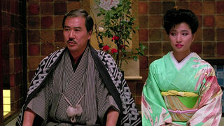 The Japanese Fighter in My Lucky Stars (played by Michiko Nishikawa) 261