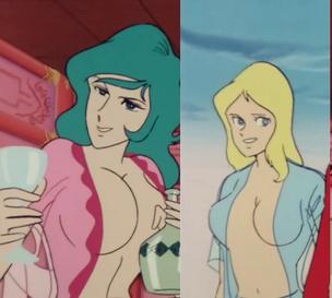 Himeoto and Meka 1 - Lupin III