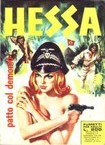 4514166-hessa25
