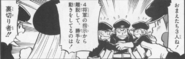 14 - Adventures Manga Rocket