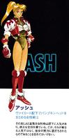 Ash Rapid Reload Gunners Heaven 06