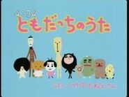 Michu Bee and Friends title card