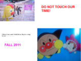 Do Not Touch Our Time (2011, Japan)