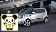 Tv asahi panda's car