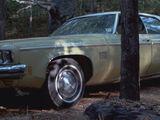 The Oldsmobile