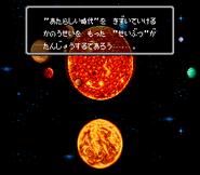 EVO Sun God Intro Japanese 7