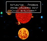 EVO Sun God Intro Japanese 11