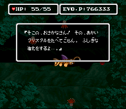 File:EVO Cave of Temptation first red crystal dialogue Japanese.png