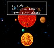 EVO Sun God Intro Japanese 5