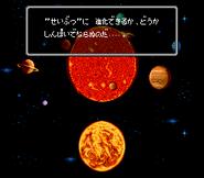 EVO Sun God Intro Japanese 9