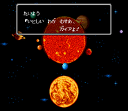 EVO Sun God Intro Japanese 4