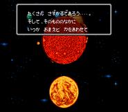 EVO Sun God Intro Japanese 6