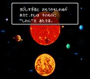 EVO Sun God Intro Japanese 10