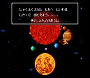 EVO Sun God Intro Japanese 13