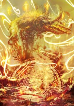 Arch Demon++++