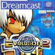 Evolution 2 pal cover