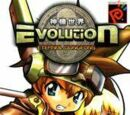 Evolution: Eternal Dungeons