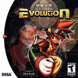 Evolution NA cover
