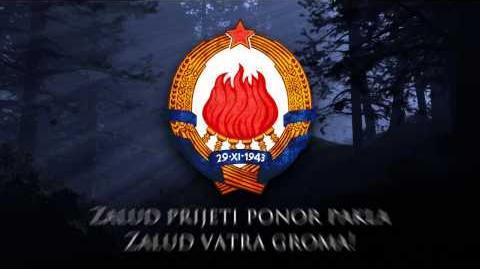 """National Anthem of Yugoslavia (1946-1992) - """"Hej Sloveni!"""""""