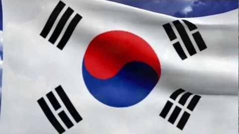 Provisional Government of the Republic of Korea (1919-1948)
