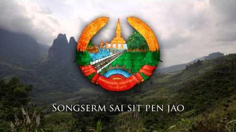 "National Anthem of Laos - ""Pheng Xat Lao"" (ເພງຊາດລາວ)"