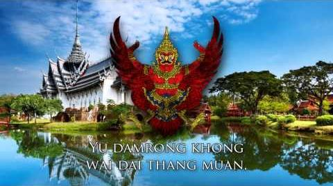 "National Anthem of Thailand - ""Phleng Chat"" (""เพลงชาติ"")"