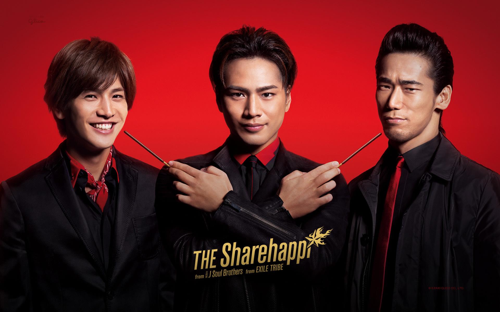sharehappi