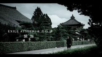EXILE ATSUSHI & Hisaishi Joe - Zange