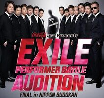 EXILE PERFORMER BATTLE AUDITION FINAL in NIPPON BUDOKAN logo