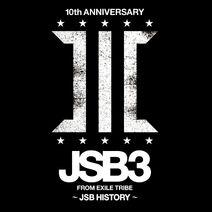Sandaime J SOUL BROTHERS 10th ANNIVERSARY JSB HISTORY logo