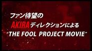 "EXILE AKIRA - ""THE FOOL PROJECT MOVIE"" DVD Dai 2 Dan Release Kettei! (TEASER)"