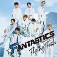 FANTASTICS - Flying Fish DVD cover