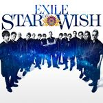EXILE - STAR OF WISH CD only cover