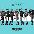 GENERATIONS - Hirahira DVD cover
