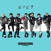 GENERATIONS - Hirahira DVD cover