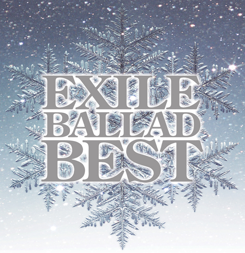 EXILE PERFECT YEAR 2008 ULTIMA...