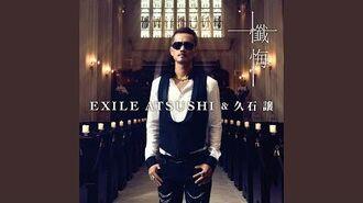 EXILE ATSUSHI & Hisaishi Joe - Zange (audio)