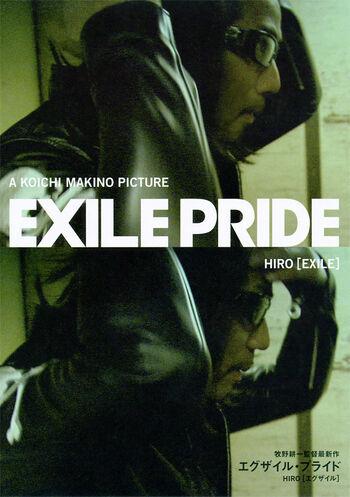 EXILE PRIDE DVD