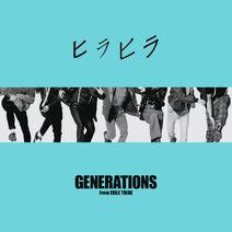 GENERATIONS - Hirahira digital cover