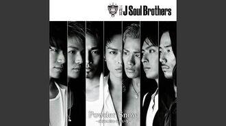 Sandaime J Soul Brothers - FLAP YOUR WINGS (audio)
