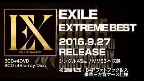 EXILE - EXTREME BEST (Teaser)