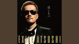 EXILE ATSUSHI - Michishirube (audio)