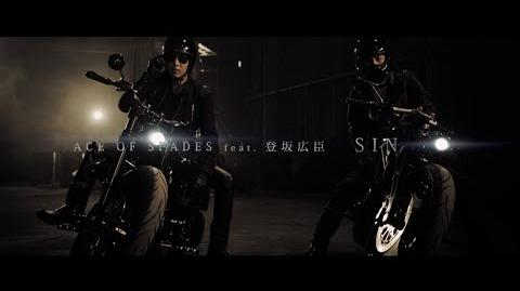 "ACE OF SPADES feat. Tosaka Hiroomi - ""SIN"" (Music Video) from HiGH & LOW ORIGINAL BEST ALBUM"
