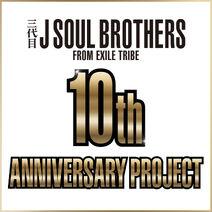 Sandaime J SOUL BROTHERS 10th ANNIVERSARY PROJECT logo